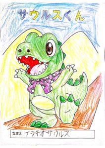 ブラキオサウルス さん